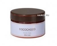 Kallos K1103 маска CHOCOLATE 275мл (шоколад)