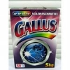 Gallus Порошок Weiss 5кг. 60 стирок (картон)